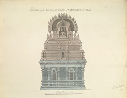 Elevation of the Kolaramma Temple, Kolar (KA).'Elevation of the West End of the Temple of Coll Amma at Colar